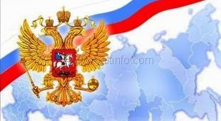 В Ялте откроется необычная интерактивная выставка «Гимн России»