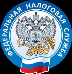 ИФНС России по г.Ялте Республики Крым проводит семинар для налогоплательщиков