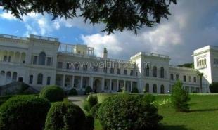 ФСО передала найденный в Крыму клад Ливадийскому дворцу