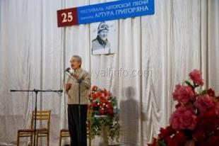 В Ялте в начале января пройдет традиционный фестиваль авторской песни памяти Артура Григоряна