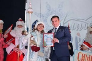 Андрей Ростенко наградил лучших участников «Мороз-Парада»