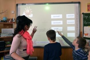 Школы Ялтинского округа получат 55 интерактивных систем обучения