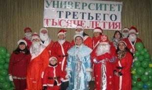 В Ялтинском территориальном центре устраивают праздники для людей старшего возраста