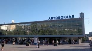 В Крыму повысили тарифы на междугородние перевозки