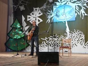 В Ялте завершился XXIX фестиваль авторской песни «Зимняя Ялта» памяти горноспасателя Артура Григоряна