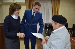 В День работников прокуратуры в Ялте чествовали ветеранов