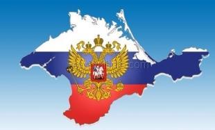 Поздравляем с Днём Республики Крым и праздником Государственного флага!