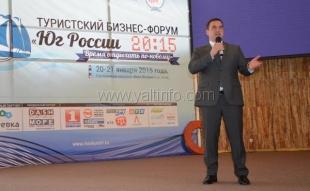 Андрей Ростенко открыл туристский бизнес-форум «Юг России 20:15»