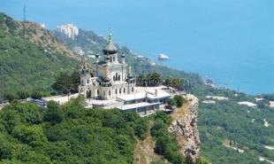 В Крыму определены победители конкурса на лучший туристический маршрут