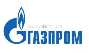 «Газпром» будет компенсировать сотрудникам стоимость отдыха в Крыму