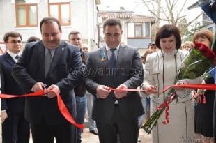 В Ялте открыли отдел Федерального казначейства