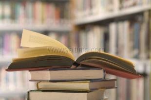 В Ялте стартовала акция «Подари книгу библиотеке»