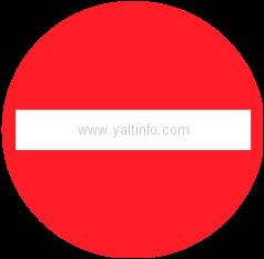 В Ялте закрыт проезд по улице Леси Украинки
