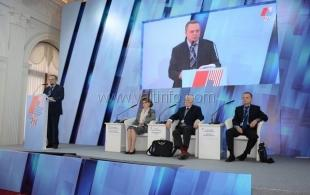 В Ливадии открылась Международная научная конференция «Ялта-45: прошлое, настоящее, будущее»