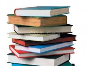 Ялтинские депутаты присоединились к акции «Подари книгу библиотеке»