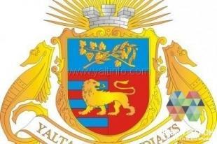 В Ялте утвердили новые герб и флаг