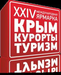 ВСЕРОССИЙСКАЯ ТУРИСТСКАЯ ВЫСТАВКА «КРЫМ. КУРОРТЫ. ТУРИЗМ» 2015