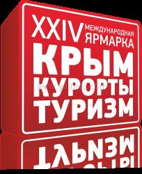 Программа туристского форума «Москва - Крым-Севастополь. К процветанию в единстве»