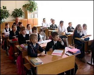 Система образования города Ялты переживает динамичный этап развития