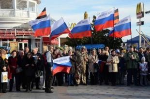 В Ялте прошёл праздничный митинг, посвящённый годовщине Всекрымского референдума