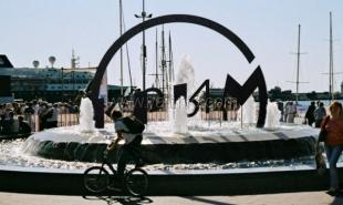 Новый логотип Крыма выберут в конце июля