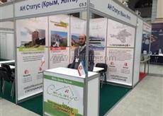Международная выставка недвижимости «ДОМЭКСПО»