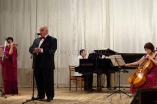 В Ялте прошёл концерт ансамбля «Чёрный веер»