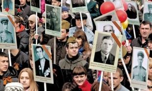 В Крыму увеличат число городов-участников акции «Бессмертный полк»