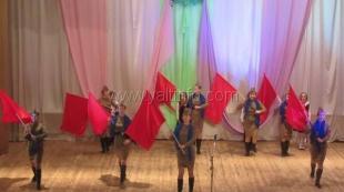 В Ялтинском центре культуры прошел фестиваль «Южнобережный калейдоскоп»