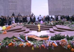 В 71-ю годовщину освобождения города от фашистских захватчиков в Ялте зажгут «Огонь Памяти», пронесут Знамя Победы и развернут 100-метровую Георгиевскую ленту