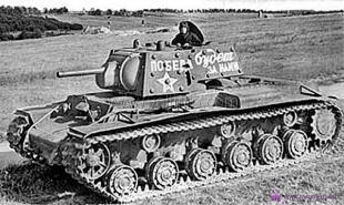 На ялтинскую набережную выкатят танки