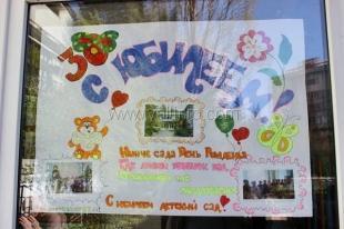 Вслед за юбилеями у детсадов – доброе будущее
