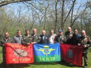 Ялтинские афганцы провели акцию памяти