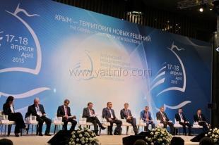 Ялта будет интересна участникам Крымской свободной экономической зоны
