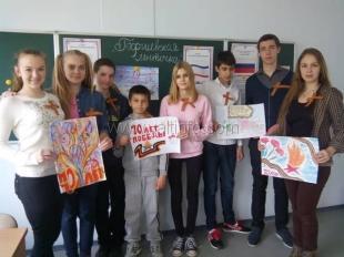 В Ялте прошла Народная патриотическая акция «Георгиевская ленточка»