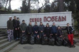 «Фрирайт» и Федерация самбо Ялты продолжают уборку в сквере Победы