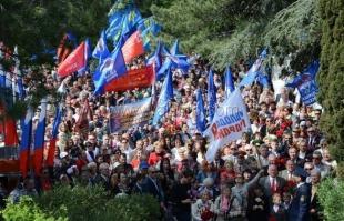Семидесятую годовщину Великой Победы в Ялте отметило рекордное число жителей и гостей города