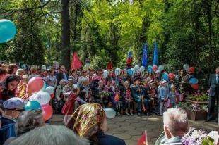 День Победы с грандиозным размахом отпраздновали во всех посёлках Ялтинского региона