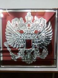 Ялте подарили уникальный герб России