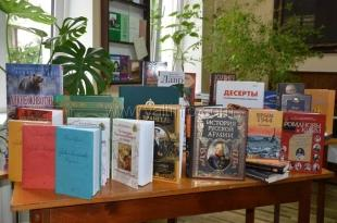 В Общероссийский день библиотек в Ялте прошли «Библиосумерки»