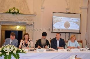 В Ялте проходит научно-общественный форум «Елисаветинское наследие сегодня. Крым»