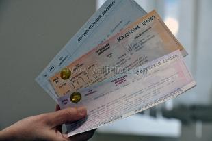 В мае «единым билетом» в Крым и обратно воспользовались почти 9 тысяч человек