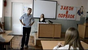 Ялтинские полицейские провели открытый урок на тему «Правовое просвещение детей»