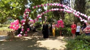 В «Реабилитационном центре для детей и подростков с ограниченными возможностями города Ялты» отметили День защиты детей