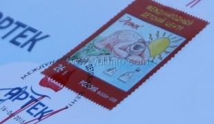 На марке, выпущенной к юбилею «Артека», изобразили медведя