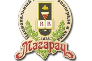 Аксенов поручил передать винзаводу «Магарач» подсобные хозяйства