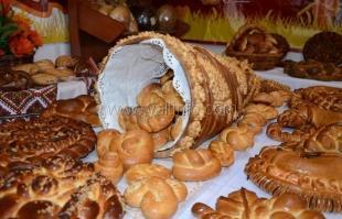 В Ялте открылся Первый Черноморский форум по хлебопечению