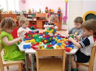 С 15 июля Многофункциональный центр предоставления государственных и муниципальных услуг начинает приём заявлений на зачисление детей в детские сады Ялтинского региона
