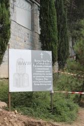 В санатории «Сосновая роща» освятили место для строительства часовни в честь святой Ксении Петербургской