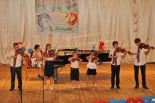 В Ялте прошёл Международный конкурс детского и юношеского творчества «Дети и музыка в Крыму»
